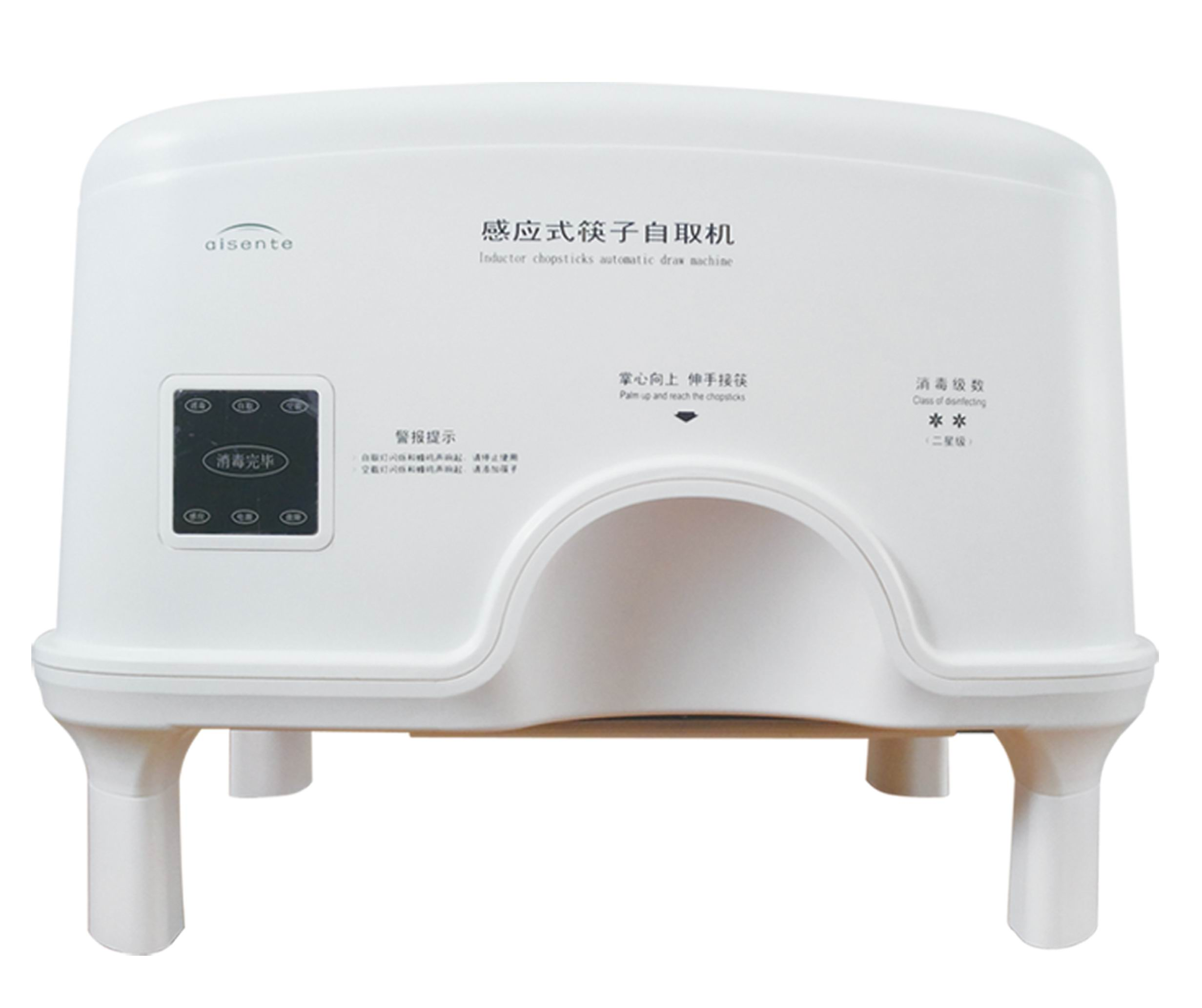 自动取筷机_感应式筷子自取机