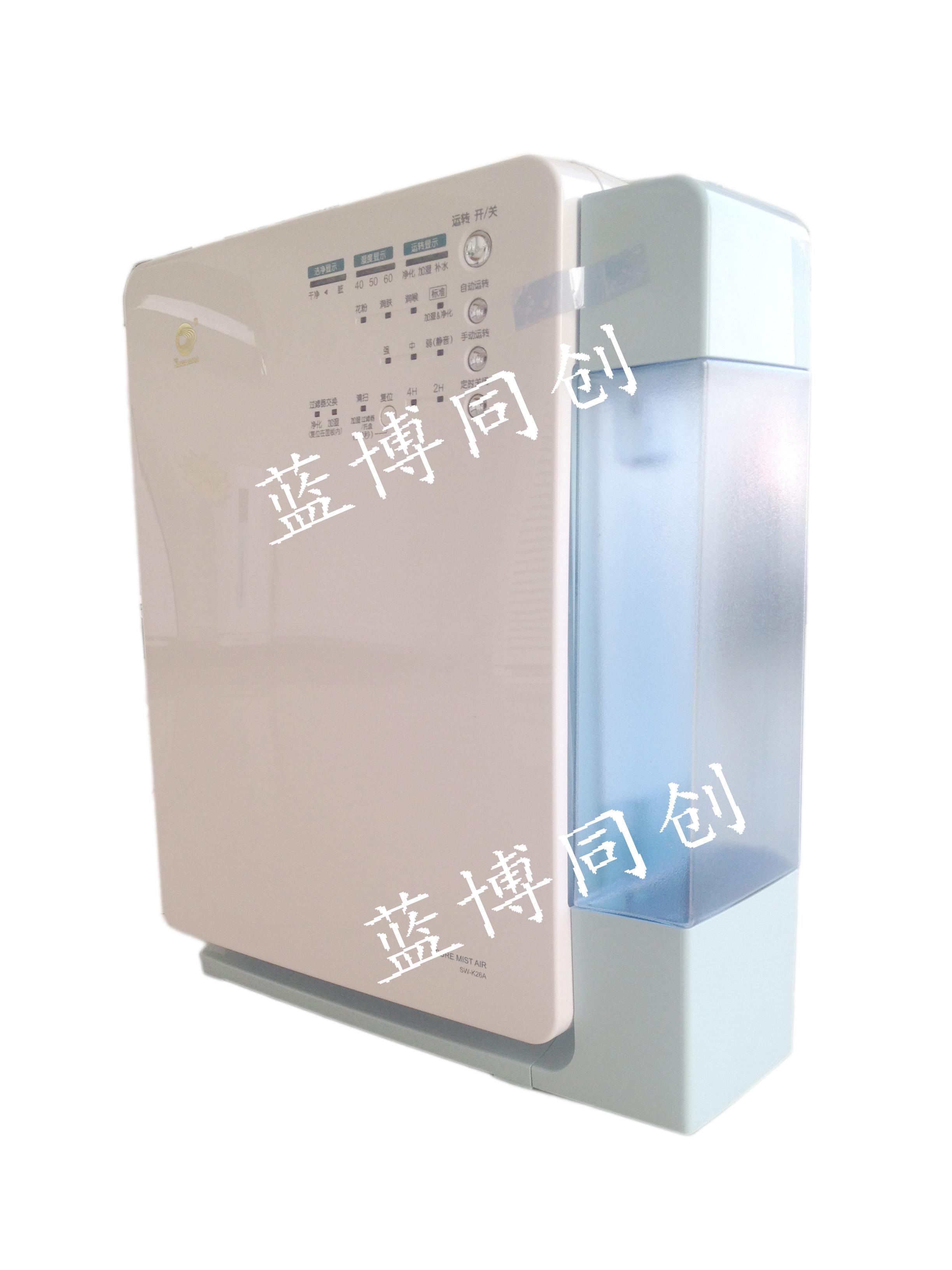 家用空气消毒机