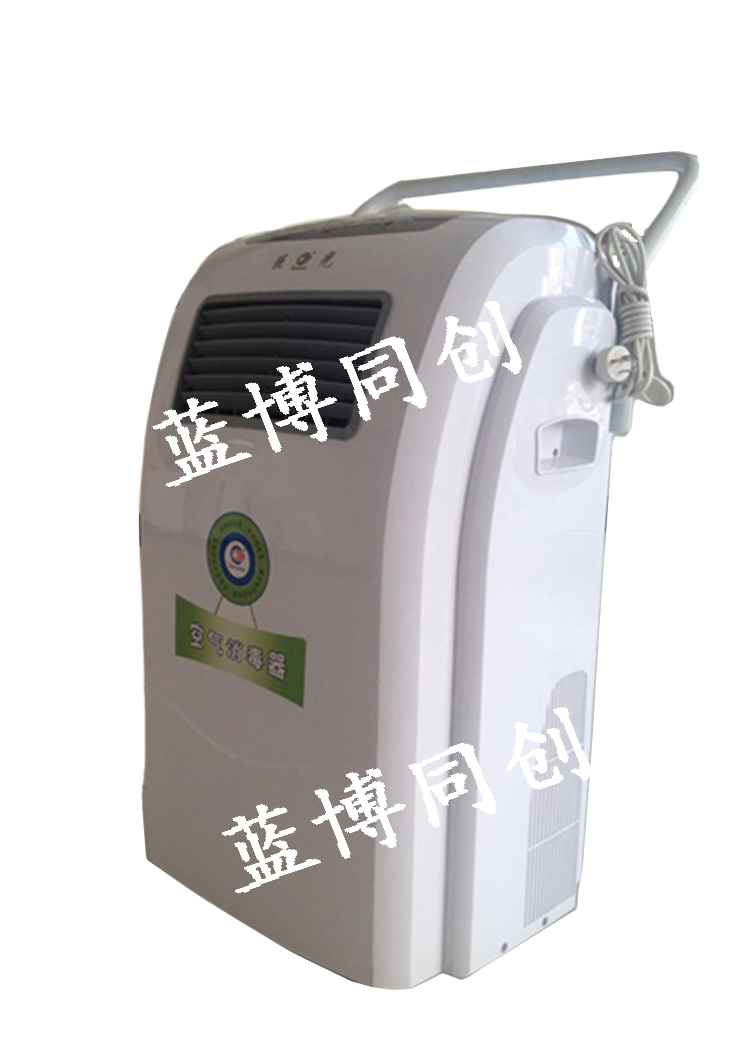 移动式空气消毒机(车)