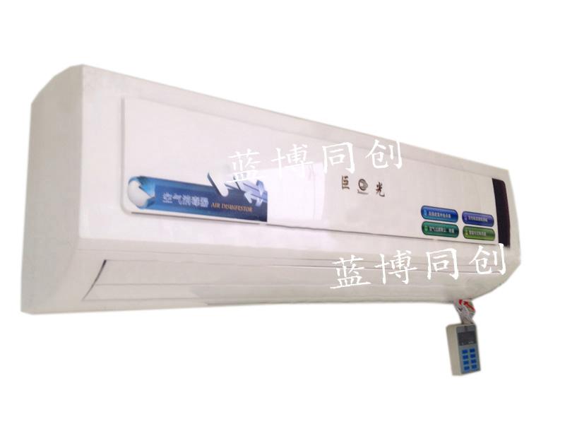 壁挂式空气消毒机