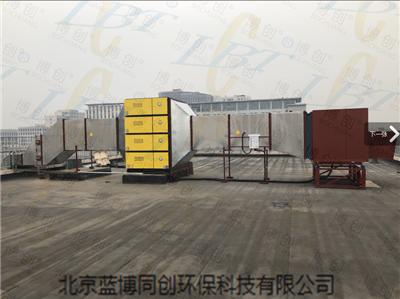 中国安全防伪证件研制中心亚搏体育app官网登录净化器安装案例