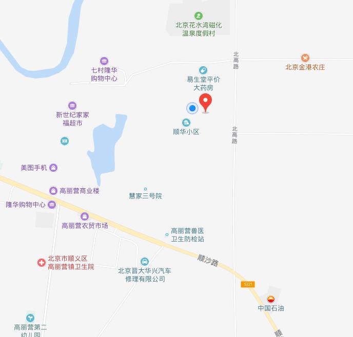 北京蓝博同创环保科技有限公司