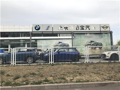 北京燕德宝汽车
