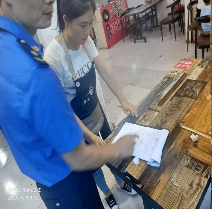 德昌县城市管理执法大队开展开展整治夜市烧烤亚搏体育app官网登录专项行动
