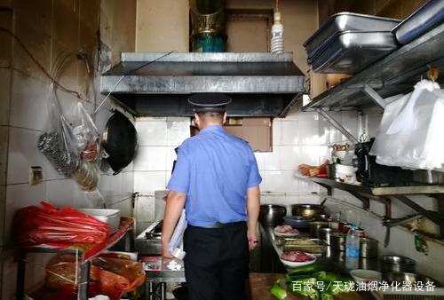 泗县四里桥社区开展餐饮业亚搏体育app官网登录治理大排查活动